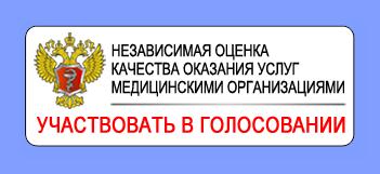 Детская поликлиника кировского района спб детская 21